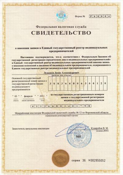 Реквизиты центрально-черноземный банк сбербанка россии